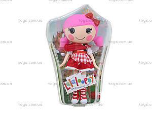 Детская кукла Lala loopsy, ZT9901, купить