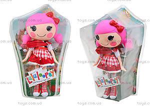 Детская кукла Lala loopsy, ZT9901