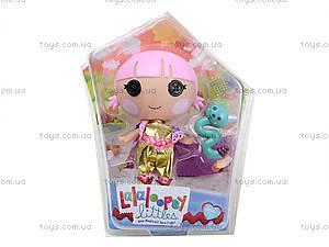 Детская кукла Lala loopsy с любимцем, ZT9933, купить