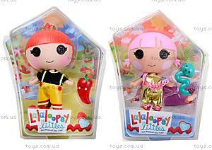 Детская кукла Lala loopsy с любимцем, ZT9933