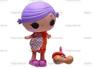 Кукла Lalaloopsy c питомцем, 2011