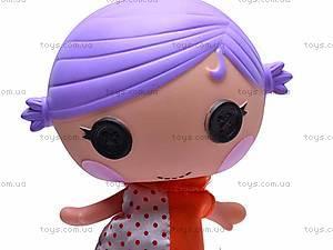 Кукла Lalaloopsy c питомцем, 2011, отзывы