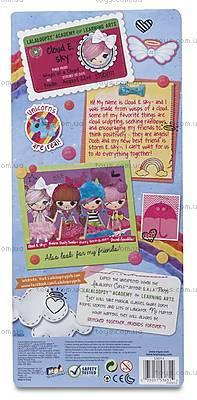 Кукла Lalaloopsy Girls «Ангелочек», 536314, цена