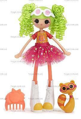 Кукла Lalaloopsy Girls «Дина Великолепная», 533740