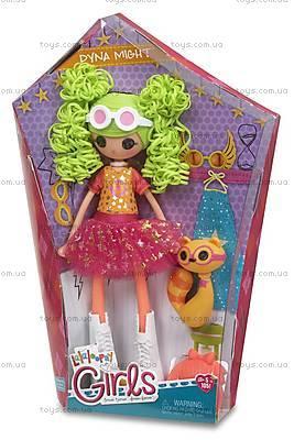 Кукла Lalaloopsy Girls «Дина Великолепная», 533740, купить