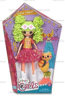 Кукла Lalaloopsy Girls «Дина Великолепная», 533740, фото
