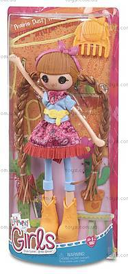 Кукла Lalaloopsy Girls «Дюна», 536307, фото