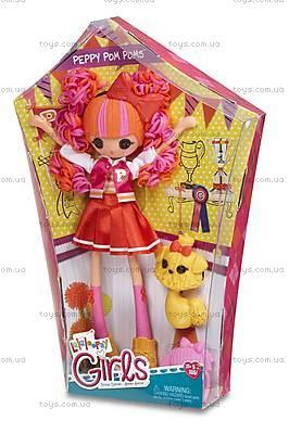 Кукла Lalaloopsy Girls «Пэппи Помпон», 534891, купить