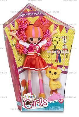 Кукла Lalaloopsy Girls «Пэппи Помпон», 534891, фото