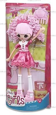 Кукла Lalaloopsy Girls «Принцесса Блестинка», 536291, отзывы