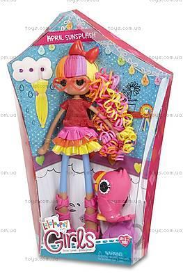 Кукла Lalaloopsy Girls «Радужная Эйприл», 533757, купить