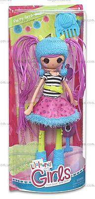 Кукла Lalaloopsy Girls «Салли», 536284, купить