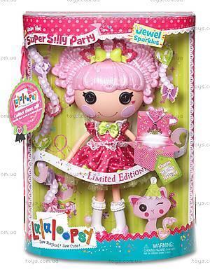 Кукла Lalaloopsy «Принцесса Блестинка» серии Lalabration, 536215, цена