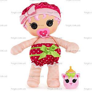 Кукла Lalaloopsy Принцесса-Блестинка серии «Бейбиз», 527435