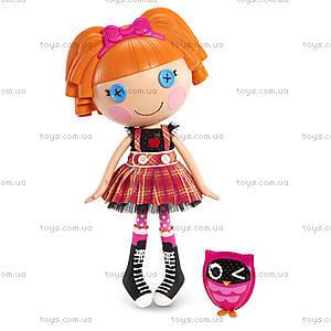 Кукла Lalaloopsy серии «Мультяшки» Умница Отличница, 526247