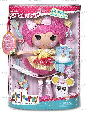 Кукла Lalaloopsy «Печенюшка-сладкоежка» серии Lalabration, 536222, игрушки