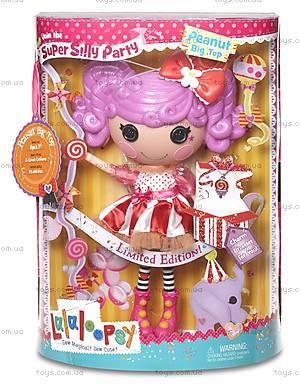 Кукла Lalaloopsy «Смешинка» серии Lalabration, 536208, фото