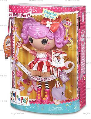 Кукла Lalaloopsy «Смешинка» серии Lalabration, 536208, отзывы