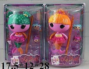 Кукла «Лалалупси» с аксессуарами, ZT9914