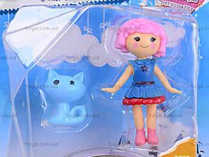 Кукла «Лалалупси» с питомцем, 817004, купить