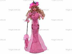 Кукла «Леди с зонтом», 2121