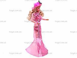 Кукла «Леди с зонтом», 2121, купить