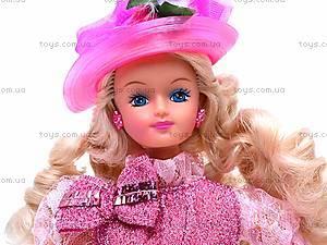 Кукла «Леди с зонтом», 2121, фото