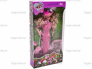 Кукла «Леди с зонтом», 2121, цена