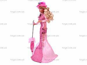Кукла «Леди с зонтом», 2121, игрушки