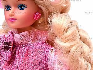 Кукла «Леди с зонтом», 2121, детские игрушки