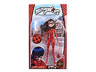 Кукла «Леди Баг» с эффектами и йо-йо, 58676, отзывы