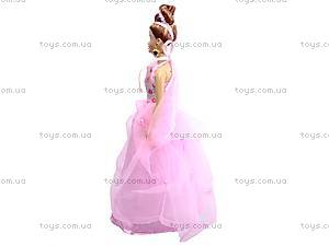 Кукла Lelia с нарядами, 0229L, фото