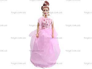 Кукла Lelia с нарядами, 0229L, отзывы