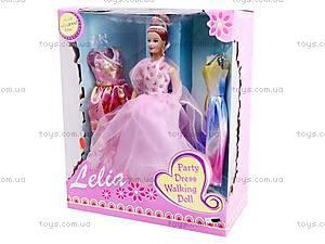 Кукла Lelia с нарядами, 0229L