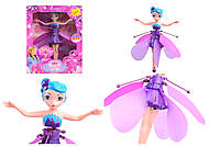 Кукла «Летающая Фея», 802, toys