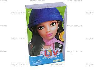 Кукла Liv, с аксессуарами, 2070-1/2/3/4, игрушки