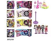 Кукла L.O.L. O.M.G. Remix 23см с аксессуарами 4 вида  , D490, цена