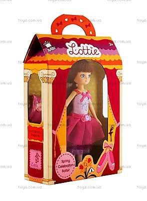 Кукла Lottie «Весенние цветы», LT004, фото