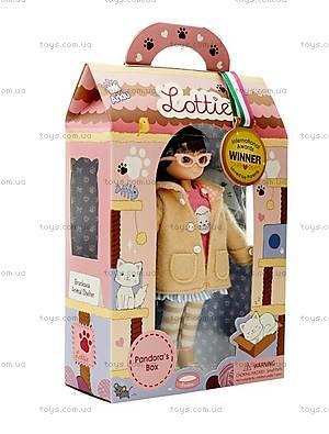 Кукла Lottie «Защитница животных», LT027, цена