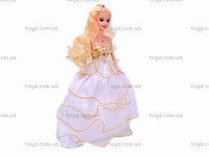 Кукла Lovely Girl, со световыми эффектами, 173-1, купить