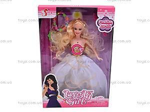 Кукла Lovely Girl, со световыми эффектами, 173-1, отзывы