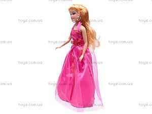 Кукла Lucy, 8064, купить