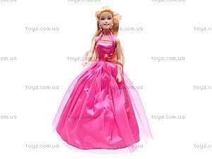 Кукла Lucy, 8064