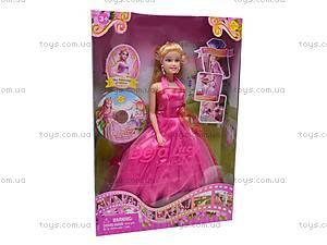 Кукла Lucy, 8064, отзывы