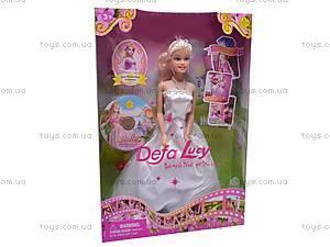 Кукла Lucy, 8064, цена