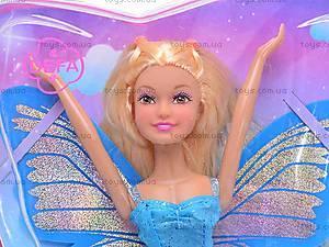 Кукла Lucy «Бабочка», 8121, фото