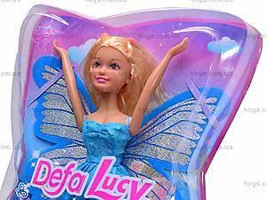 Кукла Lucy «Бабочка», 8121, цена