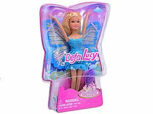 Кукла Lucy «Бабочка», 8121