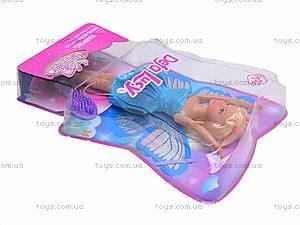 Кукла Lucy «Бабочка», 8121, игрушки