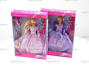 Кукла Lucy «Фея», 20947
